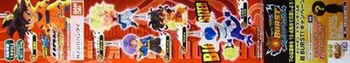 """Gogeta Dragonball Z Kai UDM Burst Charm Keychain Approx 1.5/"""" 2"""