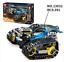 Bausteine-Verfolgen-Racing-Fernbedienung-Spielzeug-Geschenk-Modell-Kind Indexbild 2