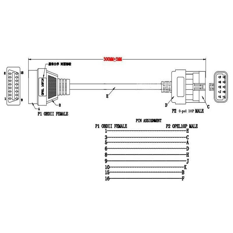 Opel Vauxhall 10 pin OBD to 16 pin OBD2 Cable