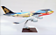 Large-Singapore-Airline-Airbus-747-Special-Tropical-Livery-Airplane-Aeroplane thumbnail 1