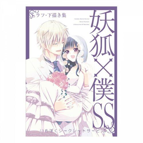 Inu x Boku SS Original Rough Draft Collection New Square Enix JAPAN LTD Goods