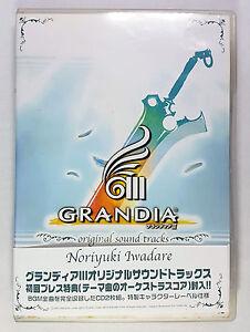 GRANDIA-III-soundtrack-JAPAN-IMPORT-RARE-VG-CONDITION-TRCD-10048-49
