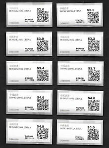 Hong Kong China 2019 Postage Label 10v Gpo Sticker General Post Office Ebay