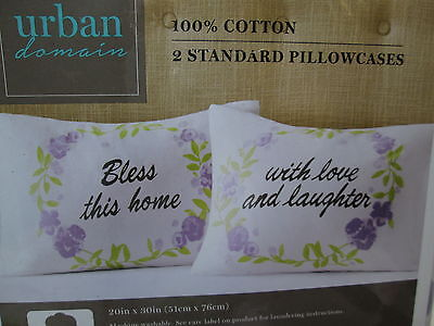 DREAMS 2 Standard Pillowcases  ~ NEW Urban Domain Pillow Talk SWEET