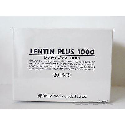 Lentin Plus 1000 BioBran rice bran arabinoxylan derivative 30 or 105 pkts