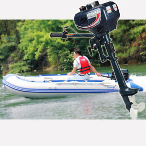 3 5HP 2-Stroke Outboard Engine Fishing Motor Engine w/ Water Cooling