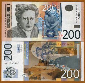 UNC 200 Dinara ISSUE SERBIA 2005