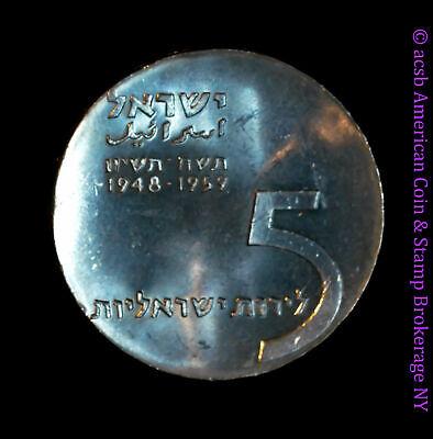 Israel 5 Lirot 1959 UNC BU silver KM# 23 Gethering Exiles Flashy Gem White