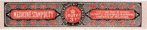 I-B-Edward-VII-Revenue-Medicine-Duty-3d-small-format