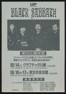 1989-Black-Sabbath-Japan-Concert-Tour-Flyer-UK-British-Rock-Music-Cozy-Powell