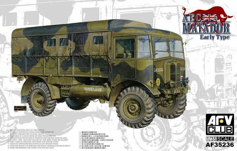 1 35 AFV Club WWII British AEC MATADOR EARLY TYPE