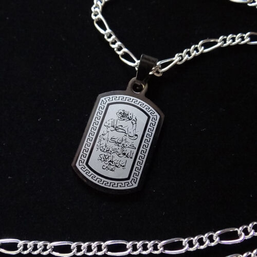 Gunmetal Al Qalam The Pen Vanyakad Quran Necklace Chain Islam Muslim Allah Art