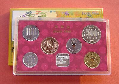 "Japan 2019  /""First year of Reiwa/"" 1 Yen-500 Yen 6 Coins Set"