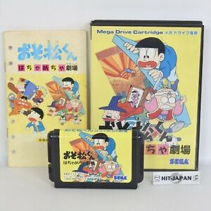 OSOMATSU KUN Hachamecha Gekijo Mega Drive Sega 075 md
