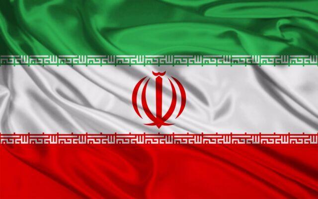 Afbeeldingsresultaat voor Iran flag