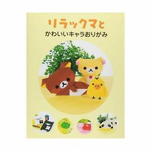 Character-origami-and-cute-Rilakkuma-japan