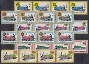 P456. 4x Ajman - MNH - Transport - Trains - Various