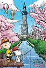 Beverly 1000 Piece Jigsaw Puzzle Peanuts Snoopy and Tokyo Sky Tree R 49 Cm 72 X
