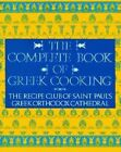 The Complete Book of Greek Cooking by Recipe Club St Paul Greek (Paperback, 1991)