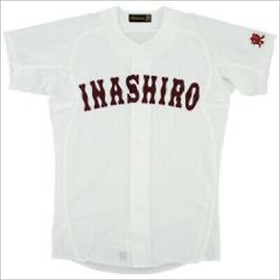 PSL MIZUNO Ace of Diamond INASHIRO High School Baseball Uniform MEI NARUMIYA