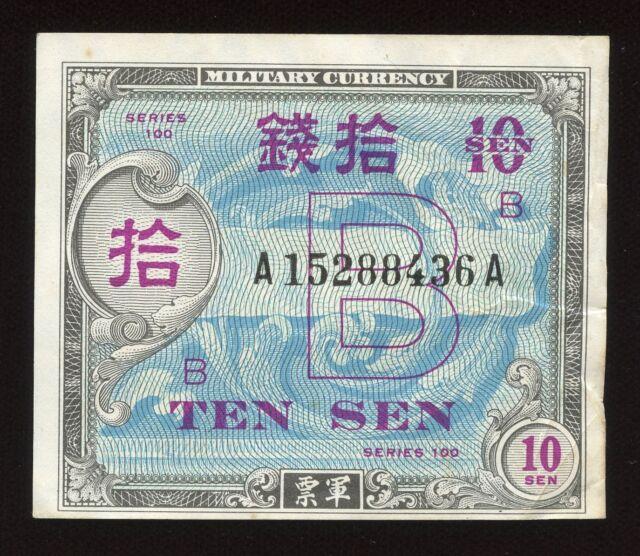 1945 WW II Allied Military Currency Japan 10 Sen