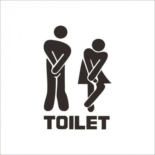 cheap wall stickers 99p under impatient toilet bathroom funny wall
