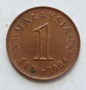 Parliament Series 1 sen coin 1984