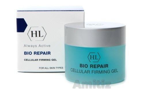 HL HOLY LAND Bio Repair Cellular Firming Gel 50ml / 1.7oz