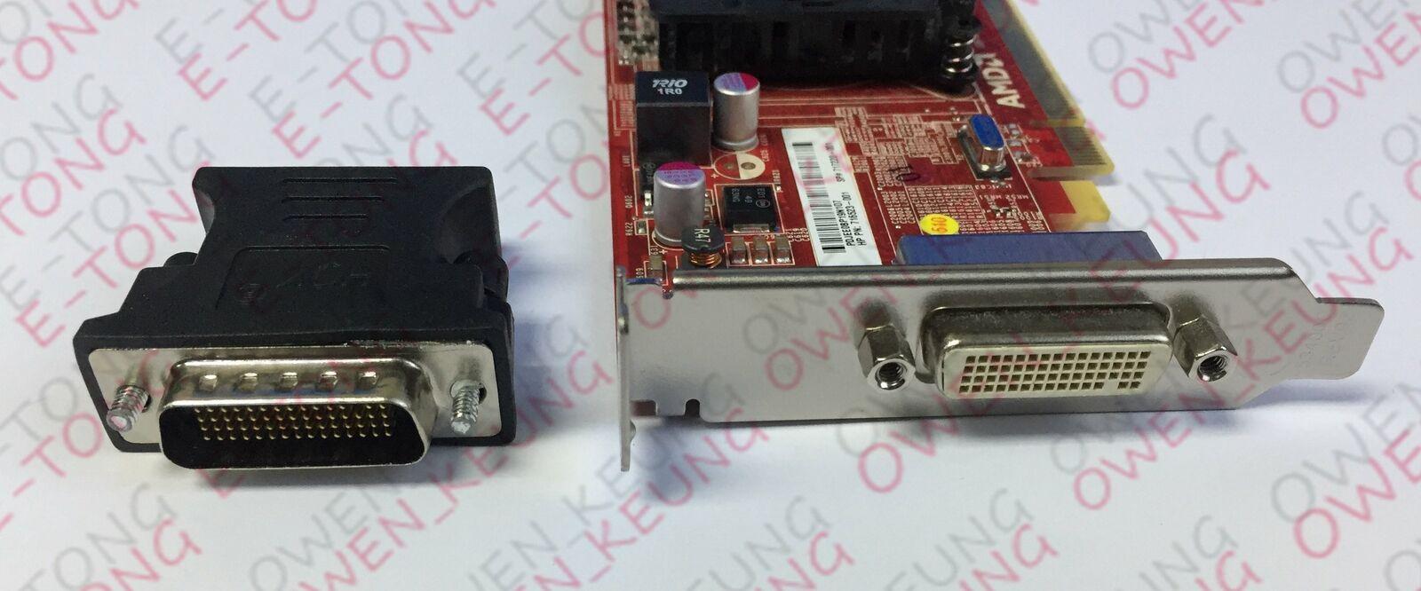 AMD Radeon HD 7300 1GB LOW SFF DMS-59 to VGA HP 716523-001 Video Card