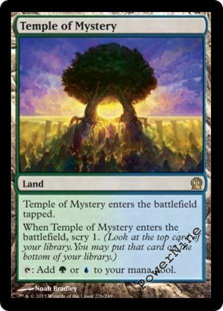 TEMPLE OF DECEIT X4 Theros THS Magic MTG MINT CARD