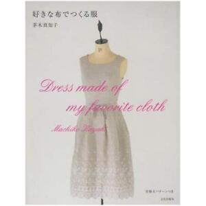 Robe-faite-de-Mon-favori-de-tissu-japonais-Motif-Livre