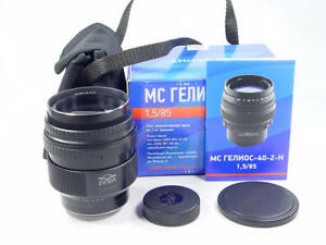 New Design Kmz Zenit Helios 40 2 1 5 85mm Nikon S N 150133 Soviet Carl Zeiss Ebay