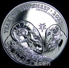 England 2015 Sheep 2 Pounds (Second Launch) Silver .999 1oz (UNC) Proof Mirror