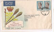 Malaya used in Singapore 1961 10c x 2 first day cover (baa)
