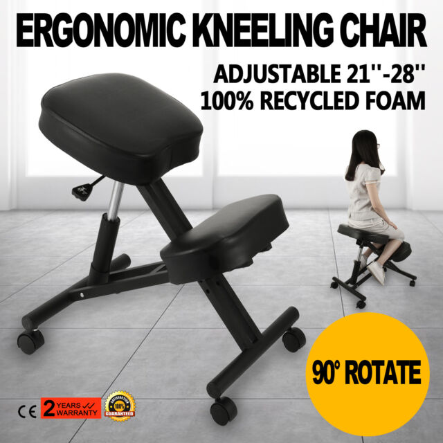 Ergonomic Kneeling Chair Adjustable Stool Furniture Knee Rest Thick 250LBS  sc 1 st  eBay & Ergonomic Kneeling Chair Adjustable Stool Double Thick Foam for Home ...