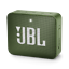 JBL-GO-2-Waterproof-Portable-Bluetooth-Speaker thumbnail 17