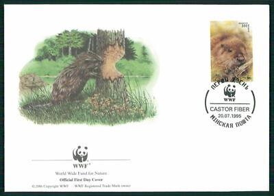 FleißIg Belarus Schmuck-fdc 1995 Wwf Fauna Tiere Animals Biber Beaver Castor El86 Zu Den Ersten äHnlichen Produkten ZäHlen