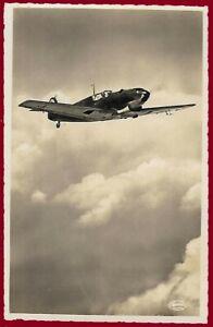 German WW 2 Third Reich postcard LUFTWAFFE Messerschmitt Me 109 Fighter