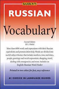 Russian-Vocabulary-Barrons-Vocabulary-Eli-L-Hinkel-Used-Good-Book