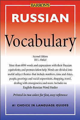 Russian Vocabulary (Barrons Vocabulary), Eli L. Hinkel, Used; Good Book