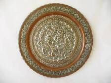 Antique Persian/Islamic Copper Plaque Deer Pattern - Tin/Silver Highlighting