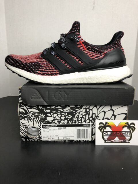 buy popular 062f1 9ce30 USED Adidas Ultra Boost 3.0 Chinese New Year sz: 10 / CNY 100% Authentic  BB3521
