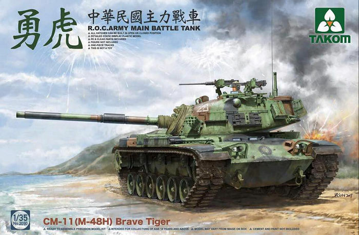Takom Models 1 35 ROC CM-11 (M48H) Brave Tiger Main Battle Tank