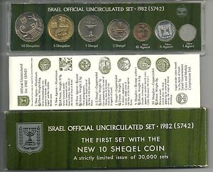 1982-Israel-Official-Uncirculated-Mint-Set-7-Coins-W-New-10-Sheqel-Coin-COA