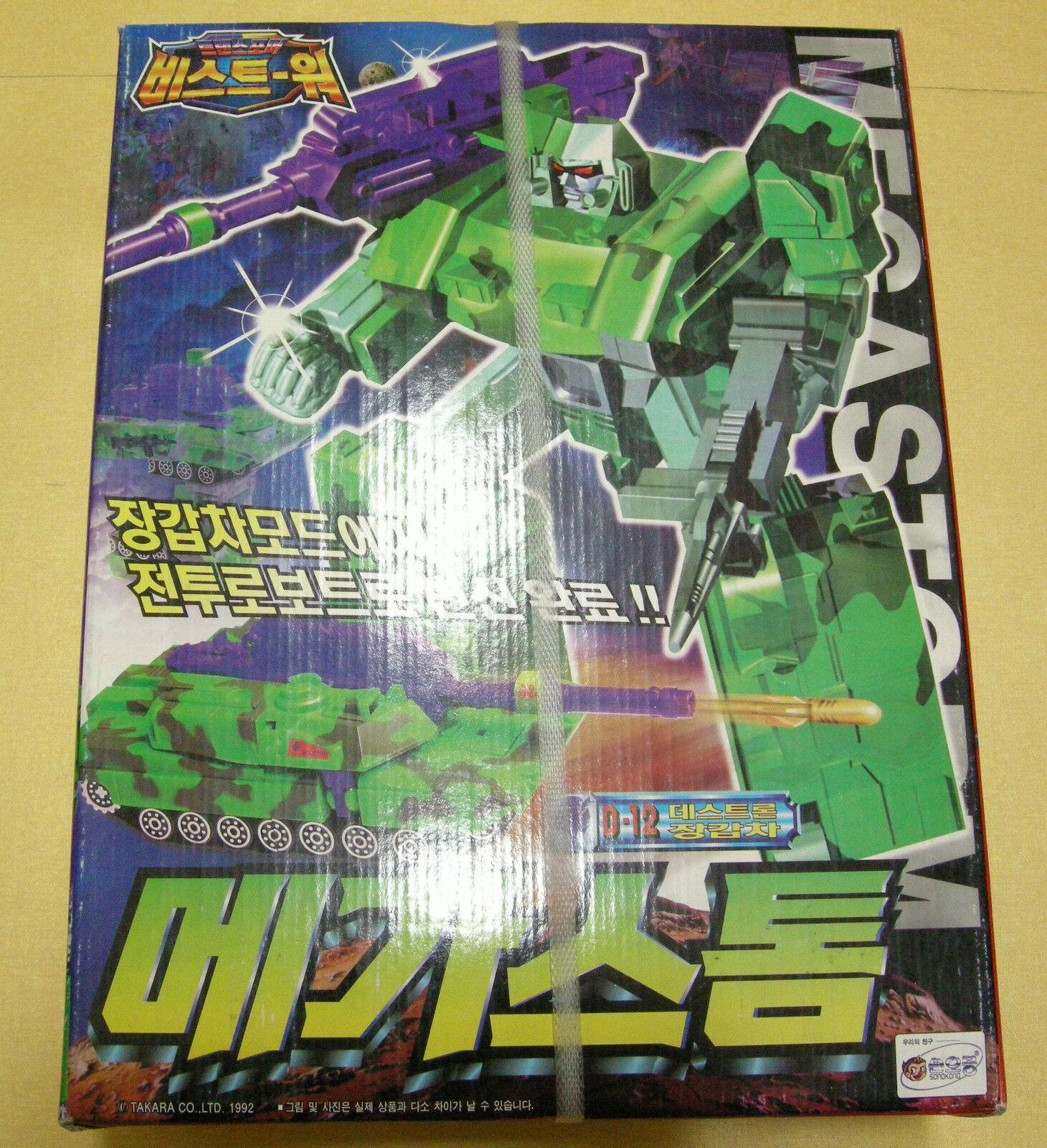 NEW TAKARA TRANSFORMERS BEAST WARS SECOND    D-12 MEGASTORM (MEGA STORM)  Rare