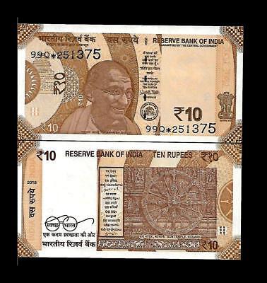 Urjit Patel  Star Note /'R/' Inset  Prefix 97W  2018 Rs.10// UNC  LATEST