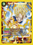 Dragonball-Super-Card-Game-Special-Anniversary-Box-2020-EX-Choose-Your-Cards miniatuur 3