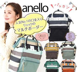in vendita sconto speciale di fabbricazione abile Details about 2017 New ANELLO Japan Stripe Handle Backpack Campus Rucksack  Canvas School Bag