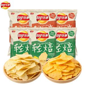 Details about 2019樂事春季新品Lay's乐事樱花牛乳味白桃味Potato Chips-Snacks Cherry  milk-White peach-Plum flavor