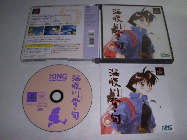 USED PS1 PS PlayStation 1 ??Umihara Kawase - Shun